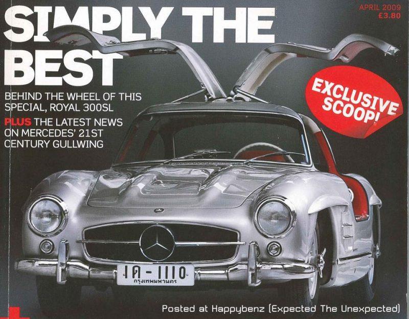 "Mercedes-Benz 300SL ""Gullwing  /ภาพปกนิตยสาร  Mercedes Enthusiast ฉบับที่ 90 ประจำเดือนสิงหาคม ค.ศ.2009   Picture from : facebook.com/Happybenz"