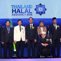 """ปิดงานยิ่งใหญ่ """"Thailand Halal Assembly 2016"""""""