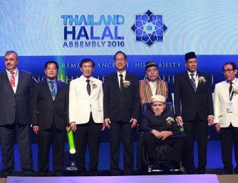 pic_%e0%b8%9e%e0%b8%b4%e0%b8%98%e0%b8%b5%e0%b9%80%e0%b8%9b%e0%b8%b4%e0%b8%94%e0%b8%87%e0%b8%b2%e0%b8%99-thailand-halal-assembly-2016