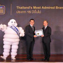 มิชลินรับรางวัล Thailand's Most Admired Brand