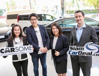 siam-car-deal_mk
