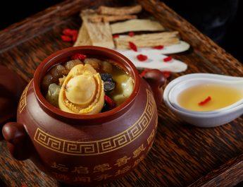 ห้องอาหาร Red Rose โรงแรมเซียงไฮ้แมนชั่น เยาวราช