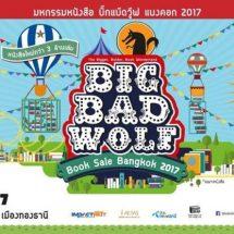 Big Bad Wolf Book Sale Bangkok 2017