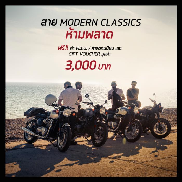triumph-motorcycles2