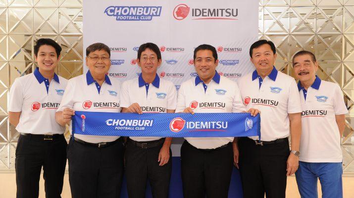 idemitsu-chonburifc_7874