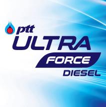 น้ำมันเชื้อเพลิงสูตรใหม่ PTT UltraForce Diesel