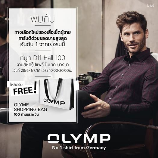 olymp-calendar1